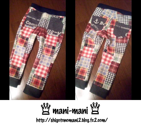 knitpants12123102.jpg