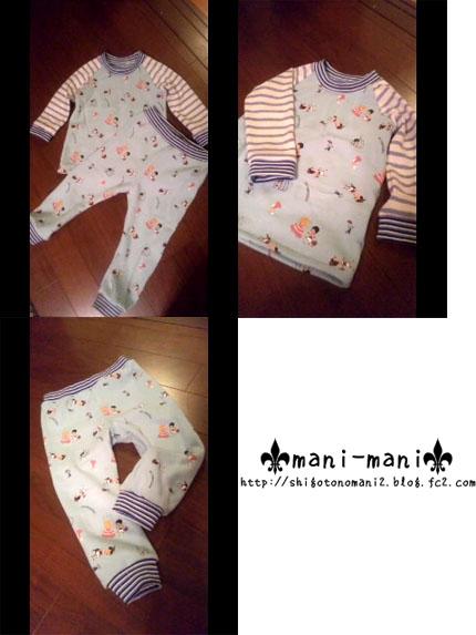 pajama121002.jpg