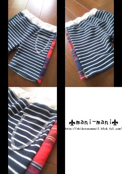 pants0523.jpg