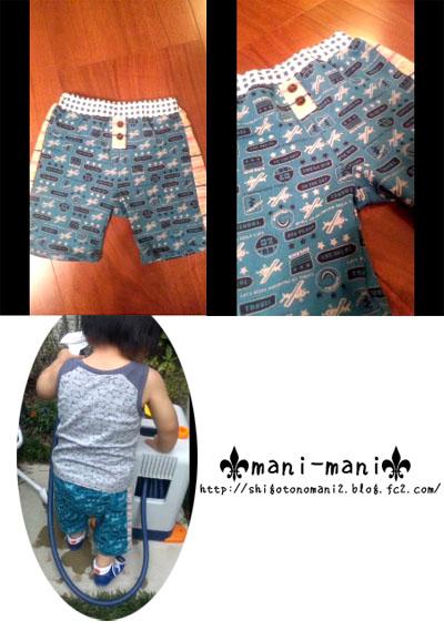 pants0714.jpg