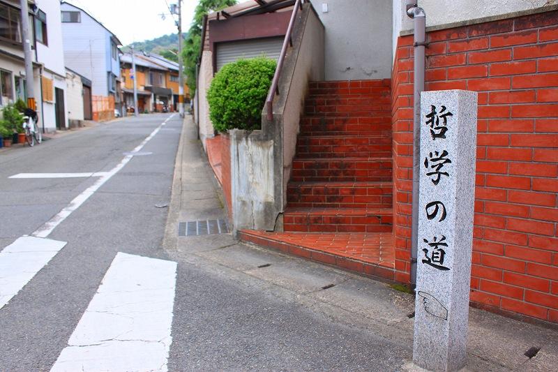 s-IMG_5435.jpg