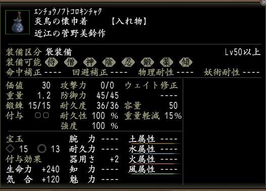 Nol12101602.jpg