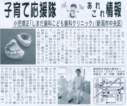 ngt_yomiuri.jpg