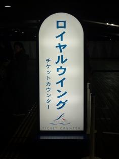 P1030984.jpg