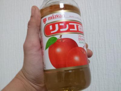 20121023_012631.jpg