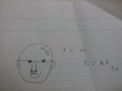 20121119_013330.jpg