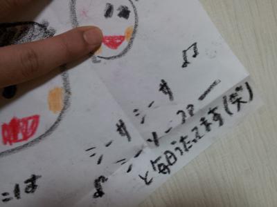 20121206_061227.jpg