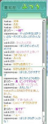 2012y05m16d_163656604.jpg