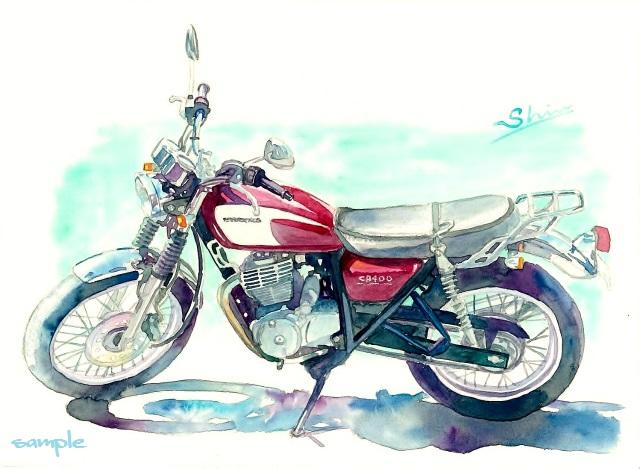 CB400SS.jpg