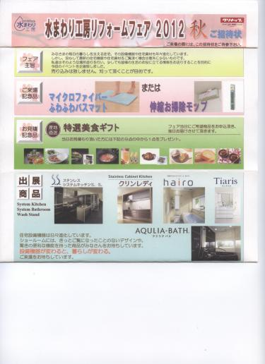 geg_convert_20121018091726.jpeg