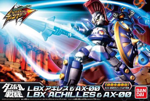 HF AAX-00