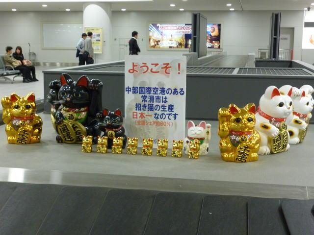 セントレアがあるのは名古屋市内ではありません(笑)