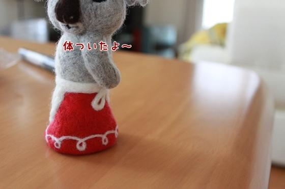 IMG_1494_R.jpg