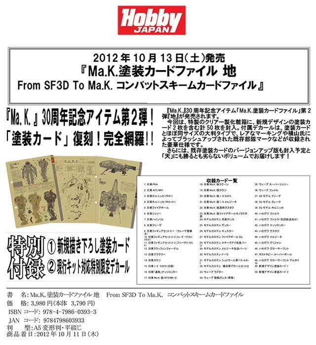 09_19HJ_Ma.jpg
