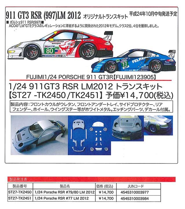 20120927-RSR.jpg