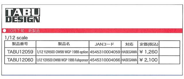 20121002-FP-TB-2.jpg