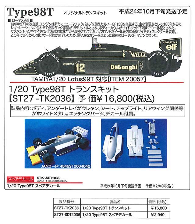 20121004-98T.jpg