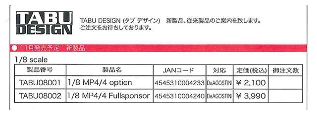 20121024-TABU.jpg