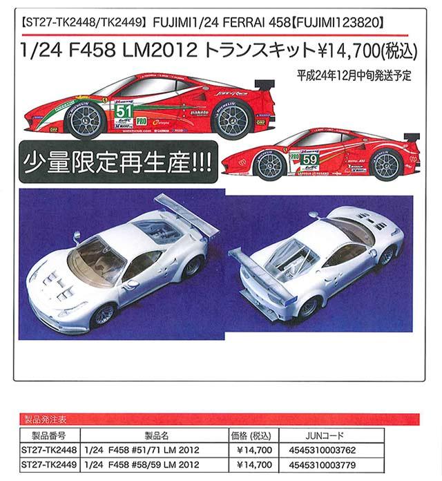 20121203-FP-TK-2.jpg