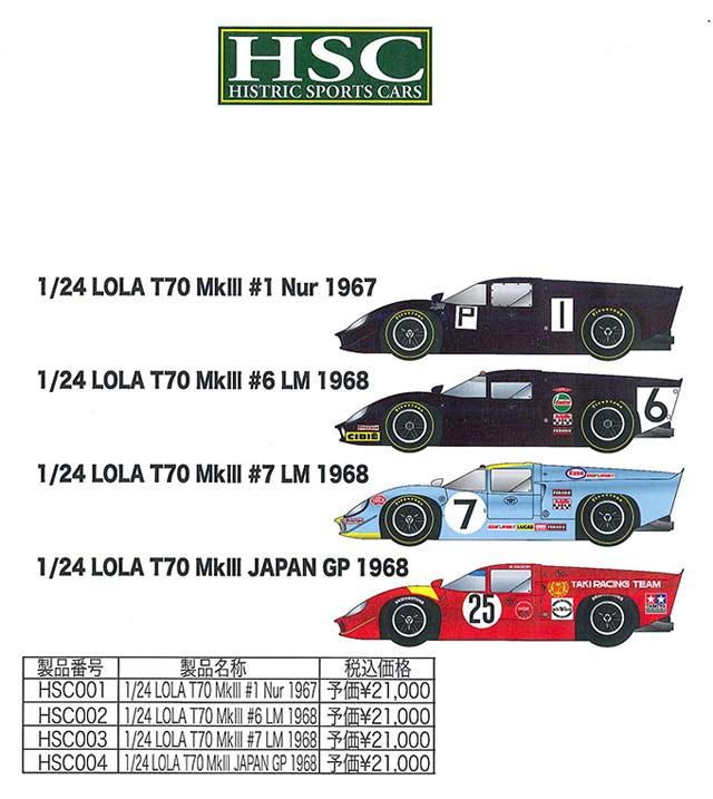 20121204-HSC.jpg