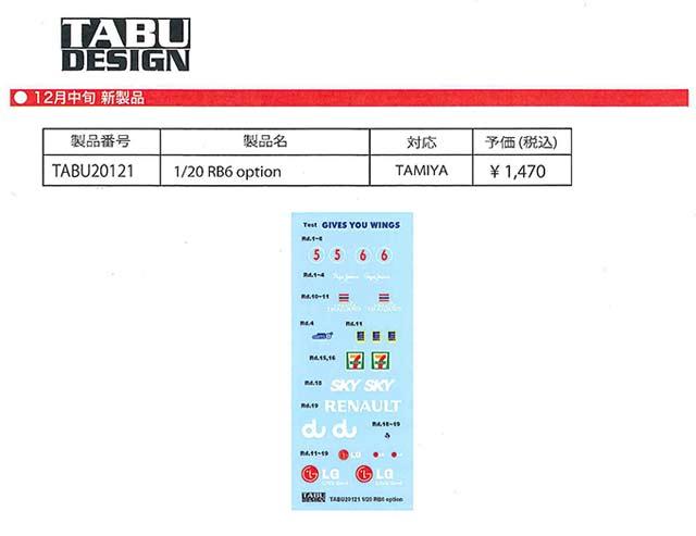 20121205-TABU.jpg