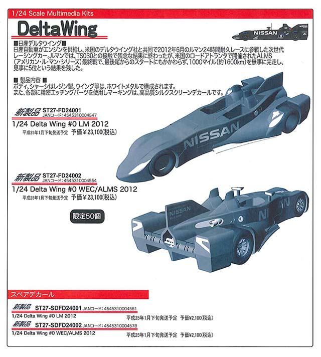 20121210-DW.jpg