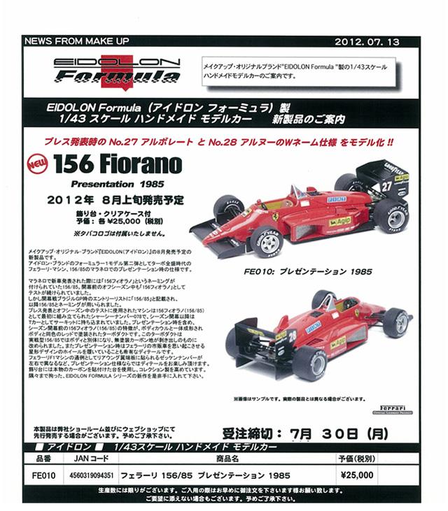 FE010_order.jpg