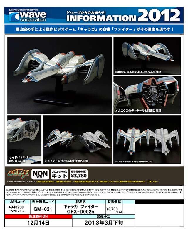 GM021-1.jpg