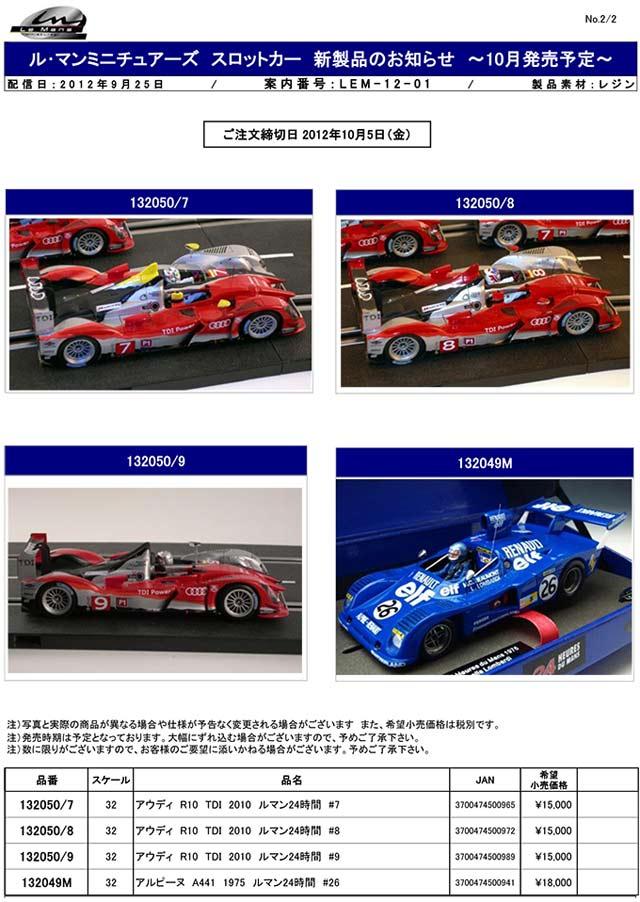 LEM-12-01-2-1.jpg