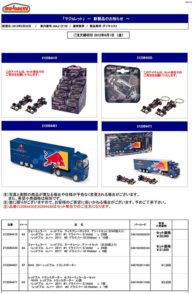 MAJ-12-02-1.jpg