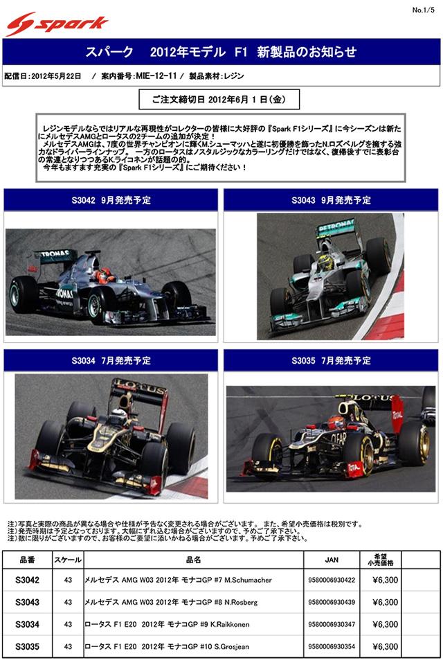MIE-12-11-1_01.jpg