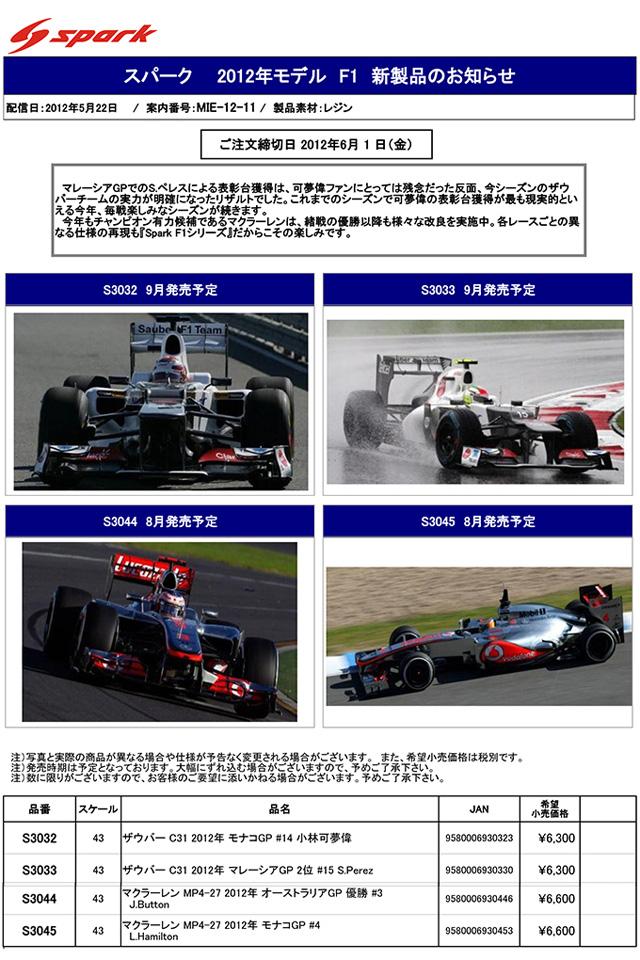 MIE-12-11-1_02.jpg
