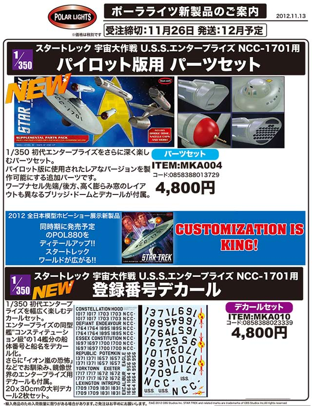 MKA004_010.jpg
