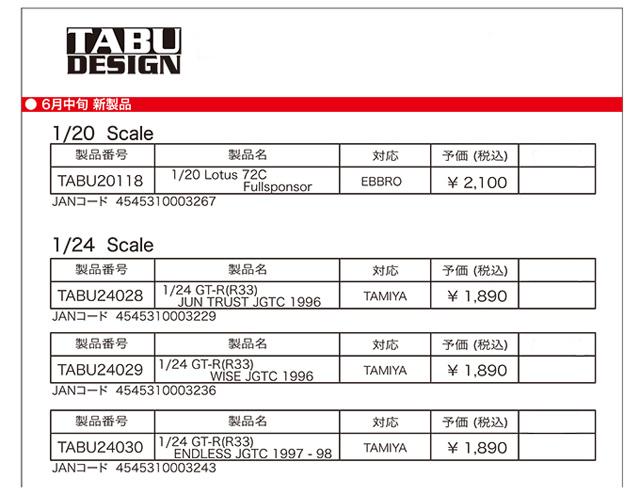 TABU2012-06-04_20118.jpg