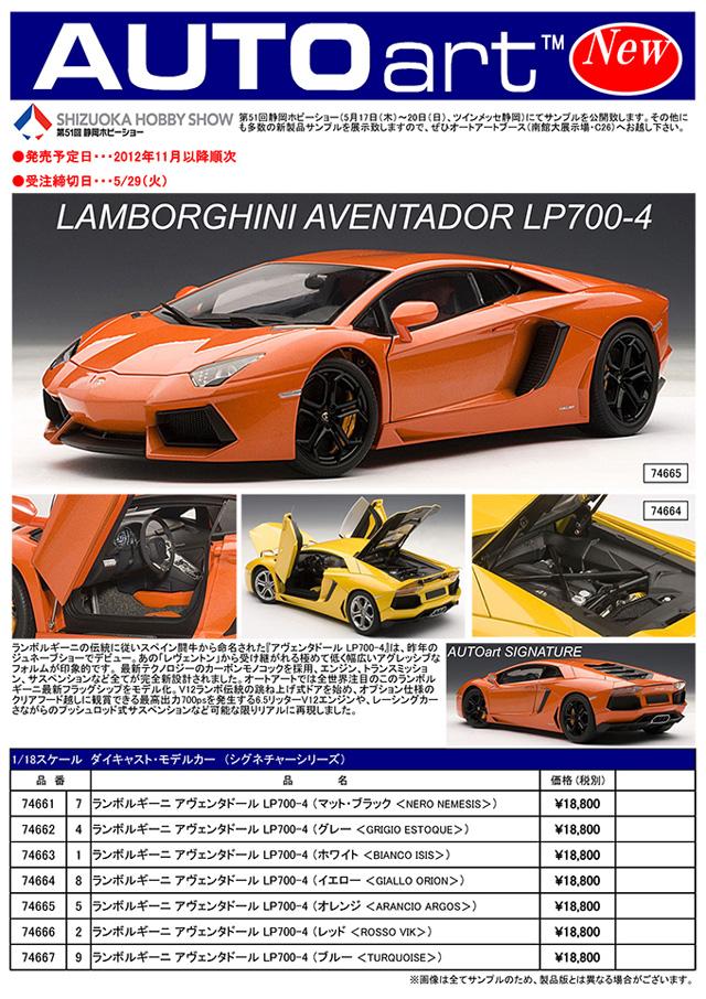 autoart_1205-1-1.jpg