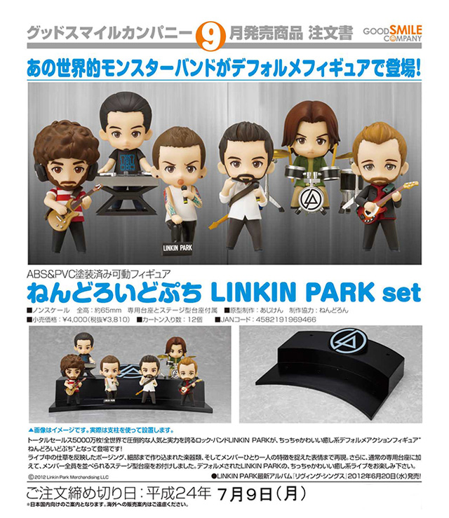 gsc_LINKIN-PARK-set.jpg