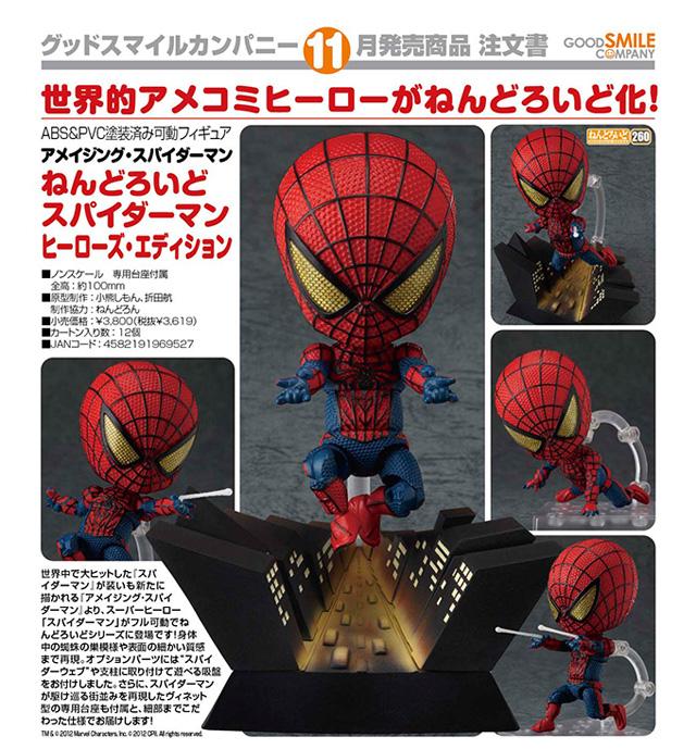 gsc_nendoroido_spiderman.jpg