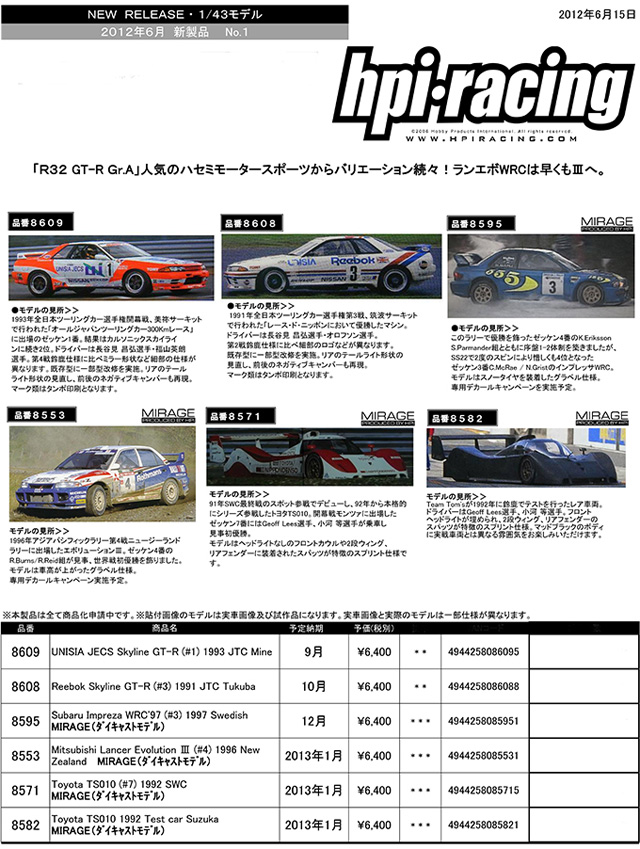 hpi_new_120615-1.jpg