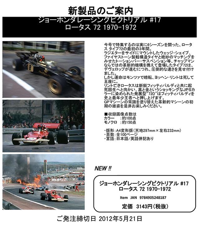 racing_pictorial_17.jpg