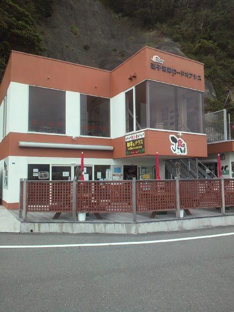 JIVA食堂
