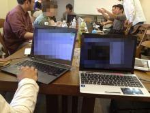 $『ネットショップ運営』『オークション』『アフィリエイト』を『ネット物販』で戦略的に活用して小金持ち自由人へのネットビジネス講座