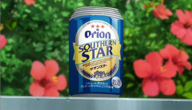 okinawa food02