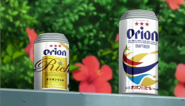 okinawa food27