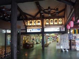 西武秩父駅3