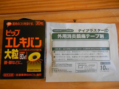 DSCN1739.jpg