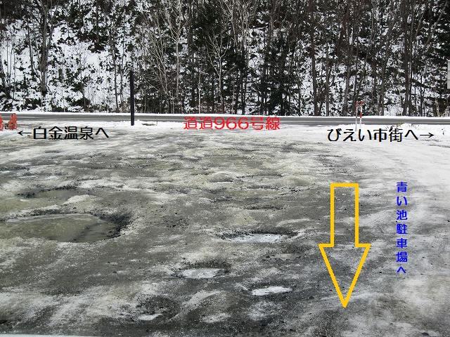 s-駐車場までの道