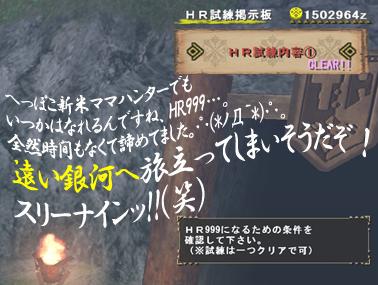20120911-3.jpg