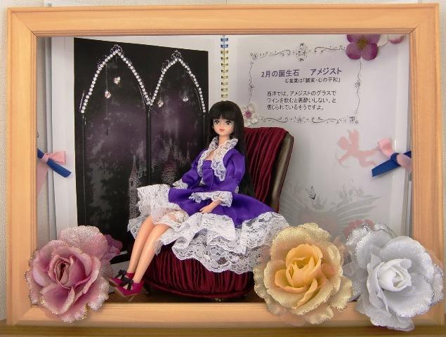 メタリコ2601①ブログ