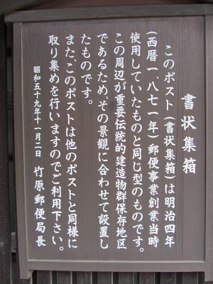 IMG_8027 B