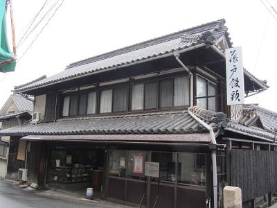 IMG_8270 藤戸饅頭 B